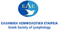 Greek Society of Lymphology
