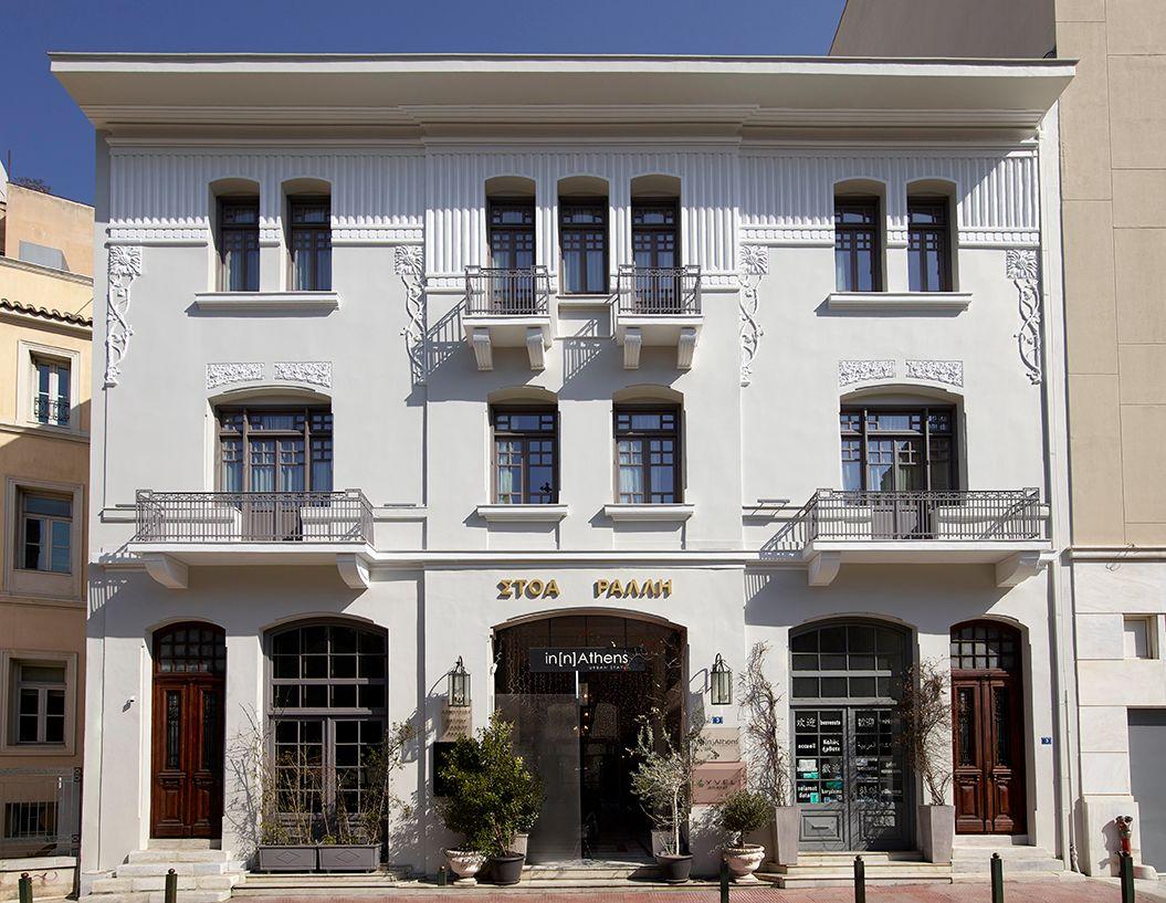 in[n]Athens