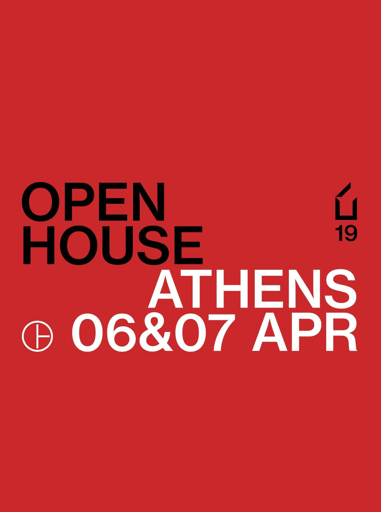 Participation of In[n]Athens Hotel in Open House 2019